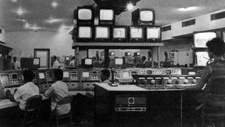 Master Control Center
